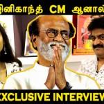 ரஜினிகாந்த் CM ஆனால் ?? – Exclusive interview with Actor Chinni Jayanth