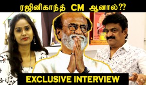 ரஜினிகாந்த் CM ஆனால் ?? – Exclusive interview with Actor Chinni Jayanth mp3 audio songs