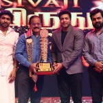 V4 Awards Photos