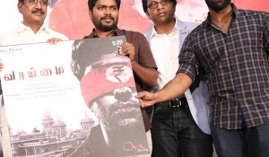 Vaaimai movie press meet photos