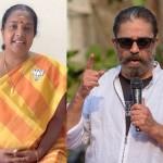 #BREAKING கோவை தெற்கில் கடும் போட்டி.: கமல்ஹாசனை வீழ்த்தினார் பிஜேபி வானதி சீனிவாசன்