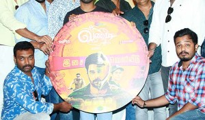 Vandi Audio Launch Photos