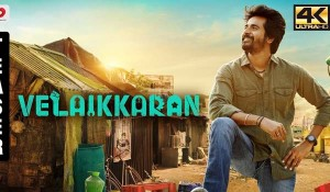 Velaikkaran mp3 audio songs