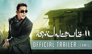 Vishwaroopam 2 mp3 audio songs