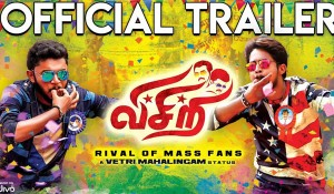 Visiri mp3 audio songs