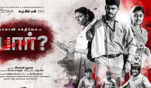 Yaar Ivargal mp3 audio songs